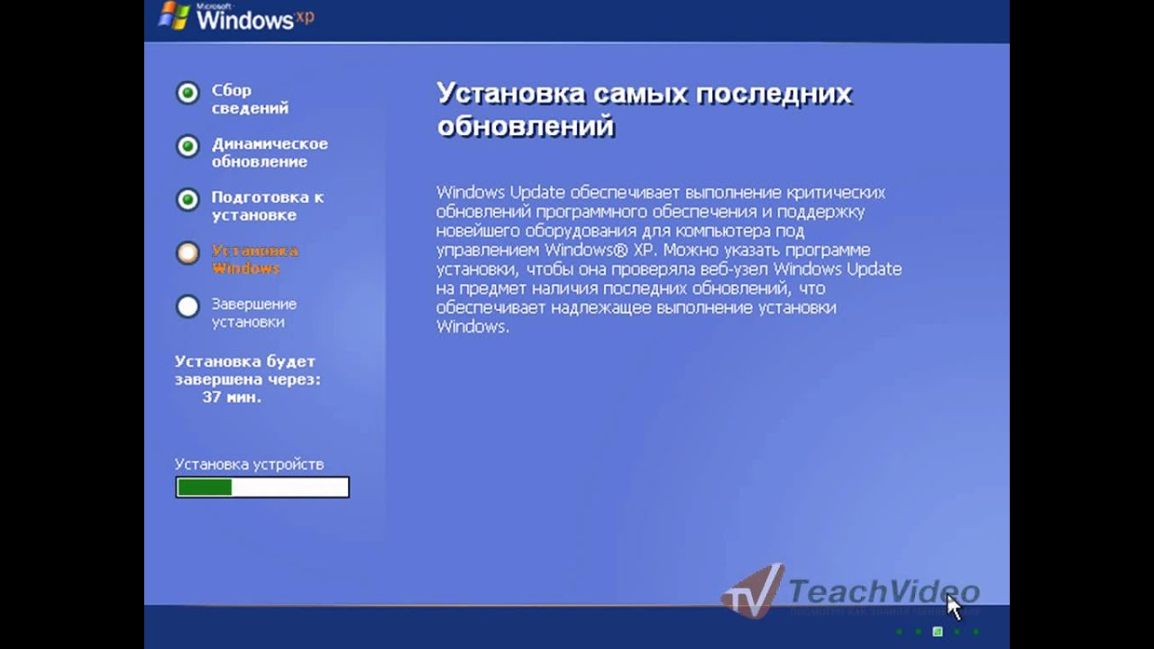 . windows xp edition. teachvideo 2017