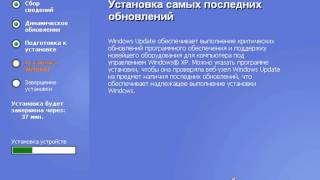 Как установить Windows XP с флешки?