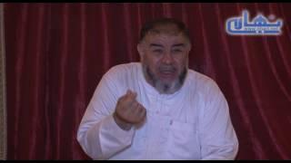 الشيخ عبد الله نهاري هل خروج المذي و الوذي من مفطرات الصيام ؟
