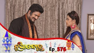 Nua Bohu | Full Ep 576 | 22nd May 2019 | Odia Serial – TarangTV