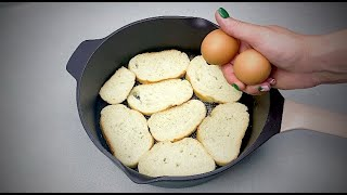У Вас есть ХЛЕБ И ЯЙЦА Тогда ОБЯЗАТЕЛЬНО ПРИГОТОВЬТЕ эту вкуснятину на сковороде