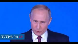 Путин: 21 век станет временем ЯРКИХ ПОБЕД РОССИИ