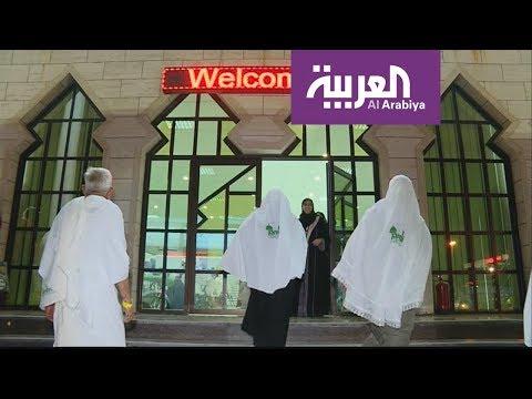 المطوفات ينافسن المطوفين لخدمة الحجيج  - نشر قبل 7 ساعة