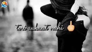 tere baare mein na sochu aisi raat nahi whatsapp status