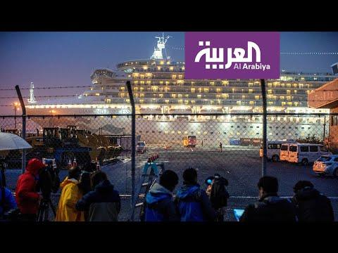 اليابان.. ارتفاع عدد المصابين بفيروس كورونا من طاقم السفينة السياحية  - نشر قبل 2 ساعة