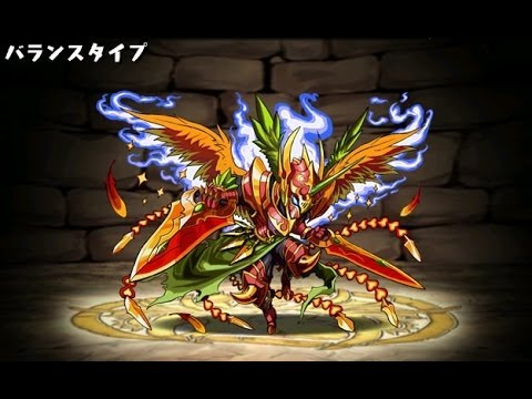 Hemera Volcanic Belt - Knight Embraced by Phoenix
