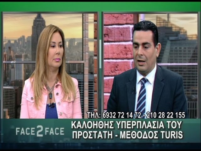 FACE TO FACE TV SHOW 187