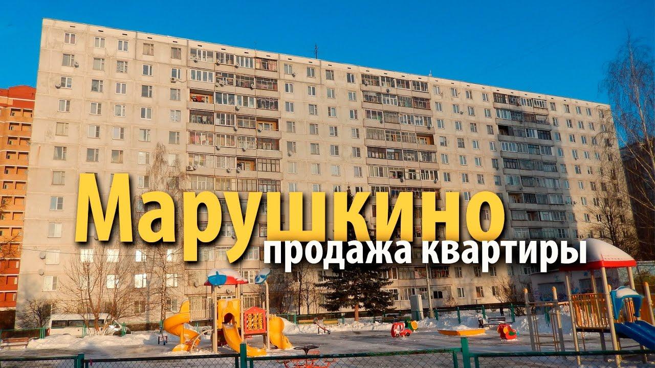 Купить квартиру новой москве отделкой новостройки - YouTube