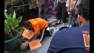 Download Video 8 Adegan, Rekonstruksi Pembunuhan Bocah 10 Tahun di Sungai Winongo MP3 3GP MP4