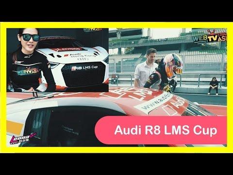 Leona Chin 利念娜 2017 Audi R8 LMS Cup Pre Season Testing