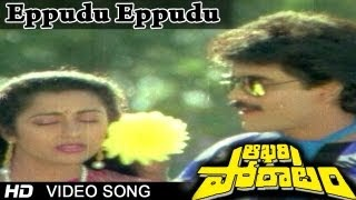 Aakhari Poratam Movie | Eppudu Eppudu Video Song | Nagarjuna, Sridev