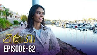 Nirasha | Episode 82 | සතියේ දිනවල රාත්රී 08.30 ට - (2019-03-28) | ITN Thumbnail
