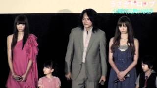 「うさぎドロップ」公開初日舞台挨拶 うさぎドロップ 検索動画 14