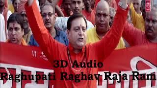 Raghupati Raghav Raja Ram | 3D Audio | Edited by Rocking 8D Music | Enjoy the Song...