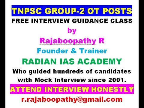 TNPSC GROUP 2 OT INTERVIEW 2017 RADIAN IAS ACADEMY GUIDANCE RAJABOOPATHY
