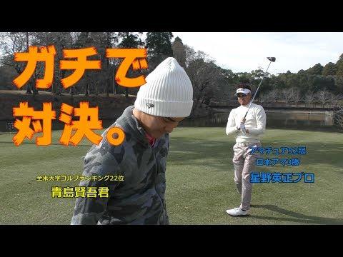 「ゴルフが上手い」とはこういう人たちのことを言います。