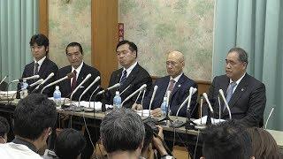 伊調馨選手へのパワハラ問題でレスリング協会が謝罪(2018年4月6日)