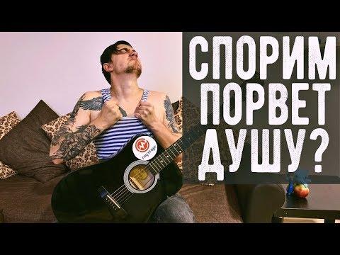 ОЧЕНЬ КРАСИВАЯ ПЕСНЯ - ОДУВАНЧИКИ НА ГИТАРЕ (Армейская песня на гитаре)