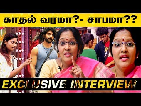 காதல் இன்றைய ஜெனரேஷன்-க்கு வரமா? சாபமா?? - Interview With DR.Shyamala Ramesh babu   Kalakkalcinema