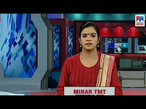 സന്ധ്യാ വാർത്ത | 6 P M News | News Anchor - Shani Prabhakaran | November 08, 2017