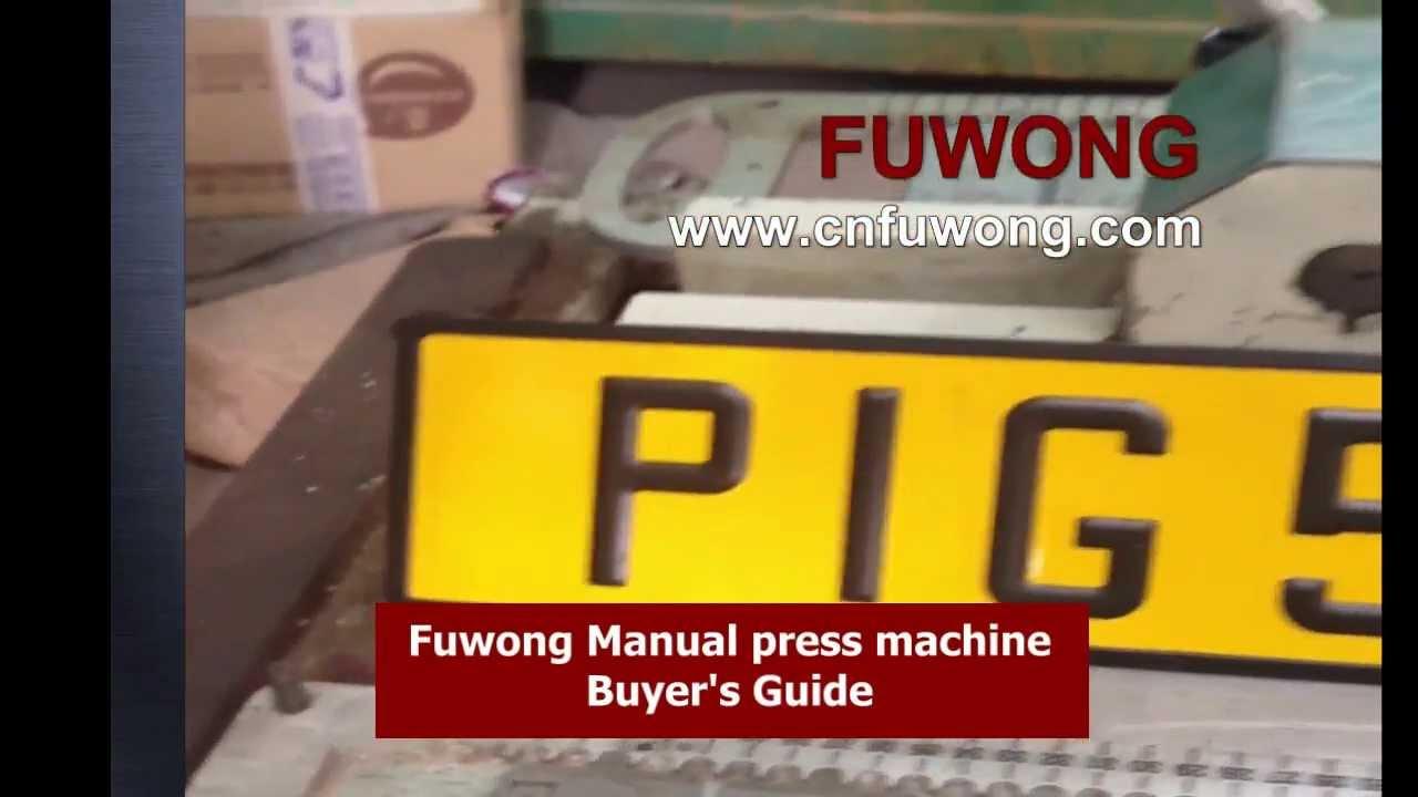 License plate machine, number plate machine, manual press - YouTube