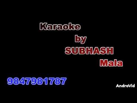 Ekanthathe Karaoke