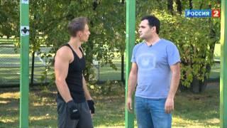 видео: Ничего себе! Воркаут от Николая Огаркова