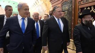 Download Video U.S. Secretary of State Visits Western Wall in Old City of Jerusalem, March 21, 2019 MP3 3GP MP4