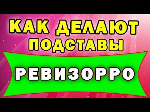 Кафе Нептун►За кадром✅Подстава от Ревизорро Нижний Новгород  Не рекомендует