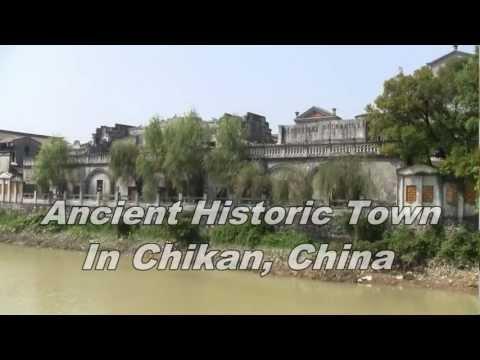 Ancient Historic Town In China (Kaiping)