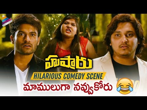 husharu-movie-hilarious-comedy-scene-|-2019-telugu-movies-|-rahul-ramakrishna-|-telugu-filmnagar