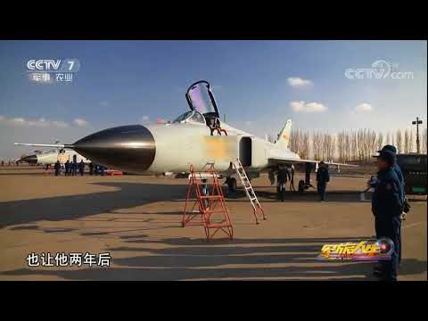 China Pakistan air force  joint exercises J-8DF   Mirage 5