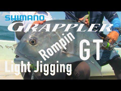★Light Jigging In Rompin, Malaysia ★