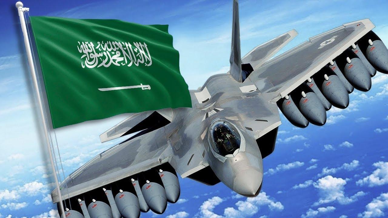 أقوى الطائرات الحربية التي تمتلكها المملكة العربية السعودية Youtube