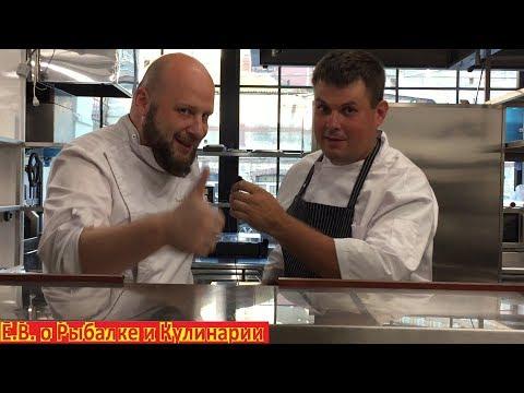 Как стать шеф-поваром, секрет успеха.Интервью с известным шеф-поваром Москвы Данилой Рукиным.