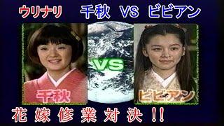 ポケビ、ブラビでもこの二人は対決しています。 1997年放送。