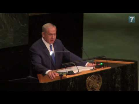 Israeli PM to UN: Lay down your arms, war against Israel is over