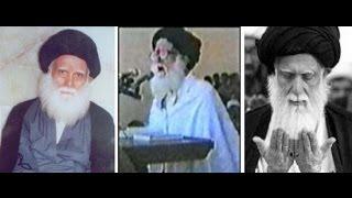 Ayatullah Shehid Sadiq Sedr - zuhura hazirliq
