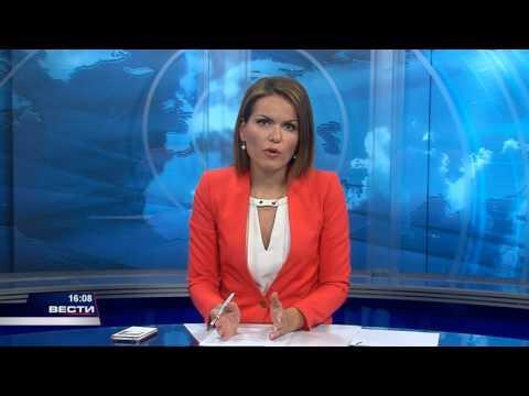 Нов силен земјотрес во Скопје