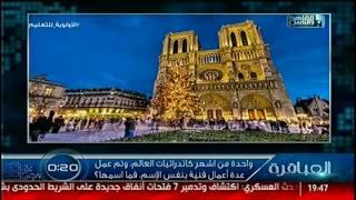 العباقرة   مدارس مصر الحديثة والليسيه   فقرة الفنون