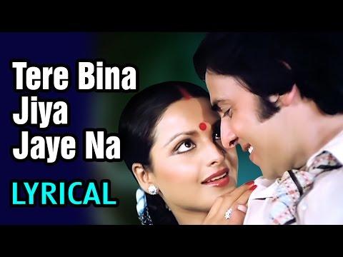 Tere Bina Jiya Jaye Na With Lyrics - Lata Mangeshkar, Rekha, Ghar - Romantic Hindi Song