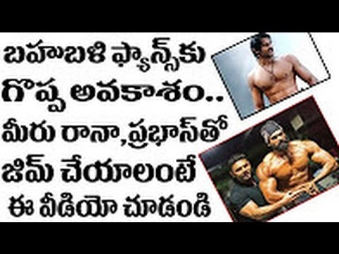 Great opportunity to build your bodies with Prabhas and Rana | Young Rebel Star Prabhas | Bahubali 2