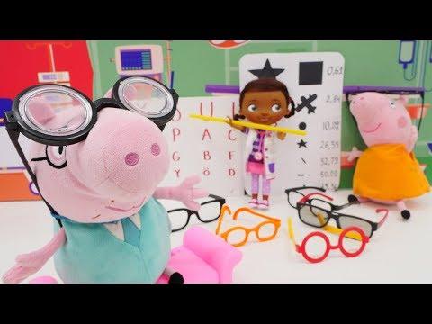 Мягкие игрушки - Мультики про Пеппу - Очки для Папы Свина