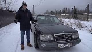 Идеальный Мерседес W124 универсал за 400 тыс. рублей!