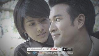เก็บรัก - แนน วาทิยา [Official MV]