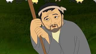 To'g'rivoy bilan egrivoy (multfilm) | Тугривой билан эгривой (мультфильм) #UydaQoling