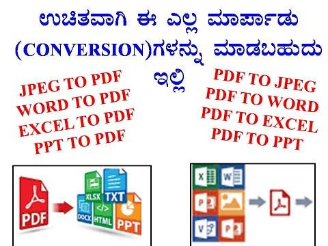 FILE FORMAT CONVERTER || PDF COMPRESSOR || PDF MERGE || PDF SPLIT || PDF TO JPEG || ILOVEPDF ||