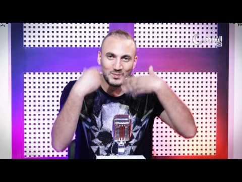 Chafik Baho: ضيف راديو اف ام