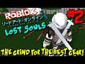 THE GRIND FOR THE BEST GEAR! | Roblox: Sword Art Online Lost Souls - Episode 2