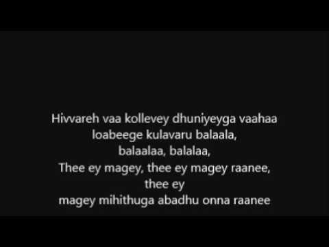 Hithuga Nashaa Raanee Cover by Anomaly